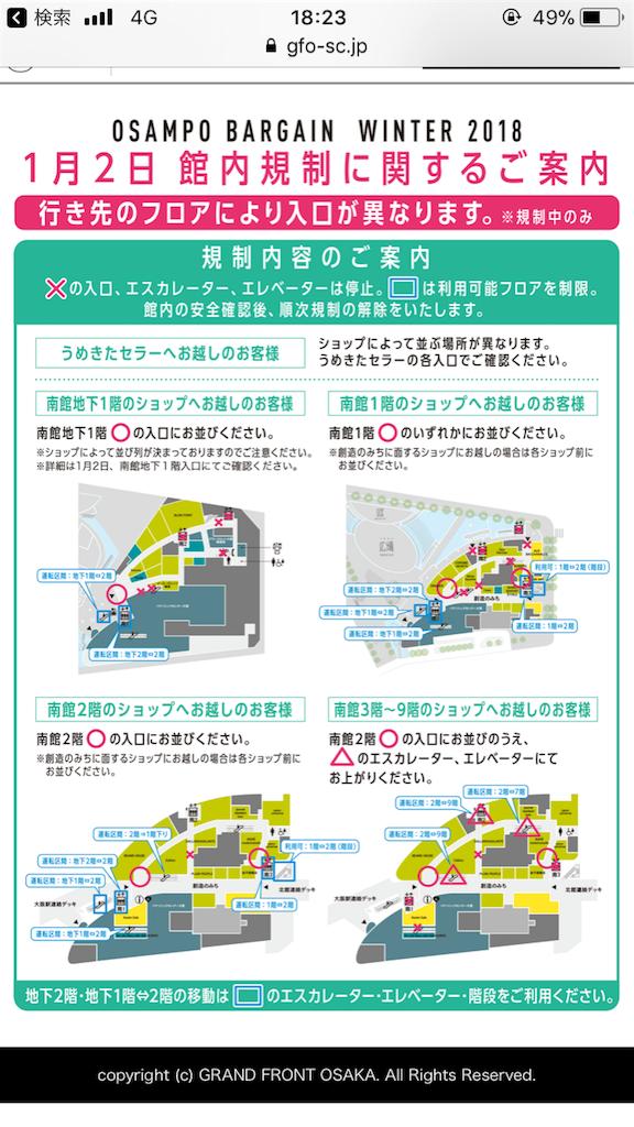f:id:shingo-sakuragi:20180102235307p:image