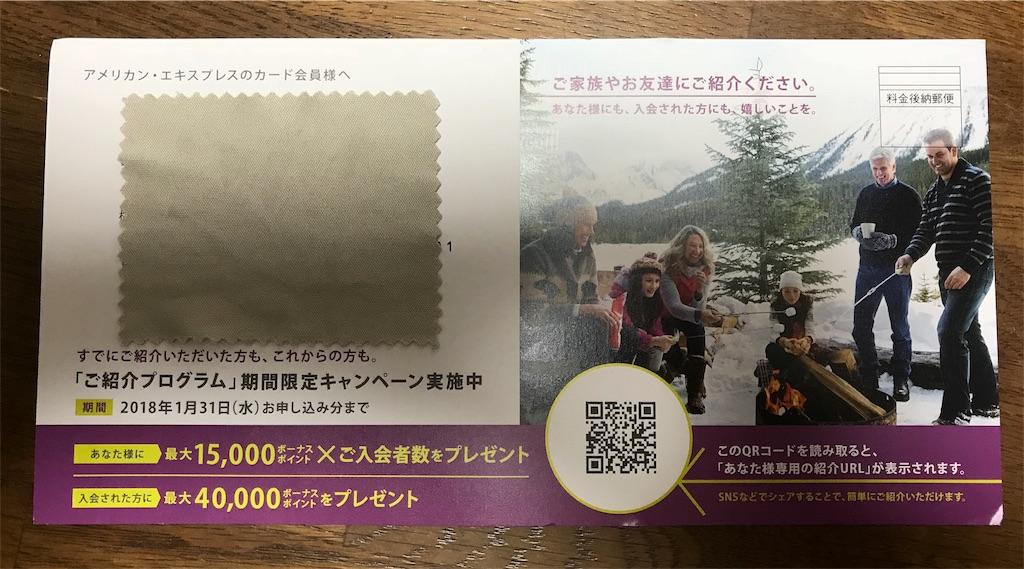 f:id:shingo-sakuragi:20180103171051j:image