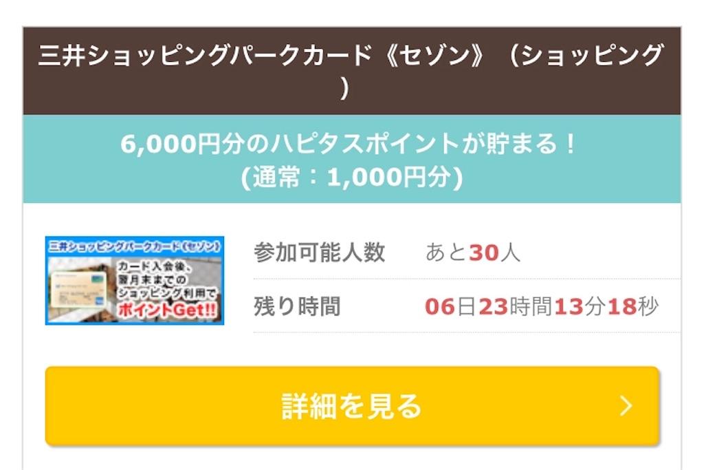 f:id:shingo-sakuragi:20180104124719j:image