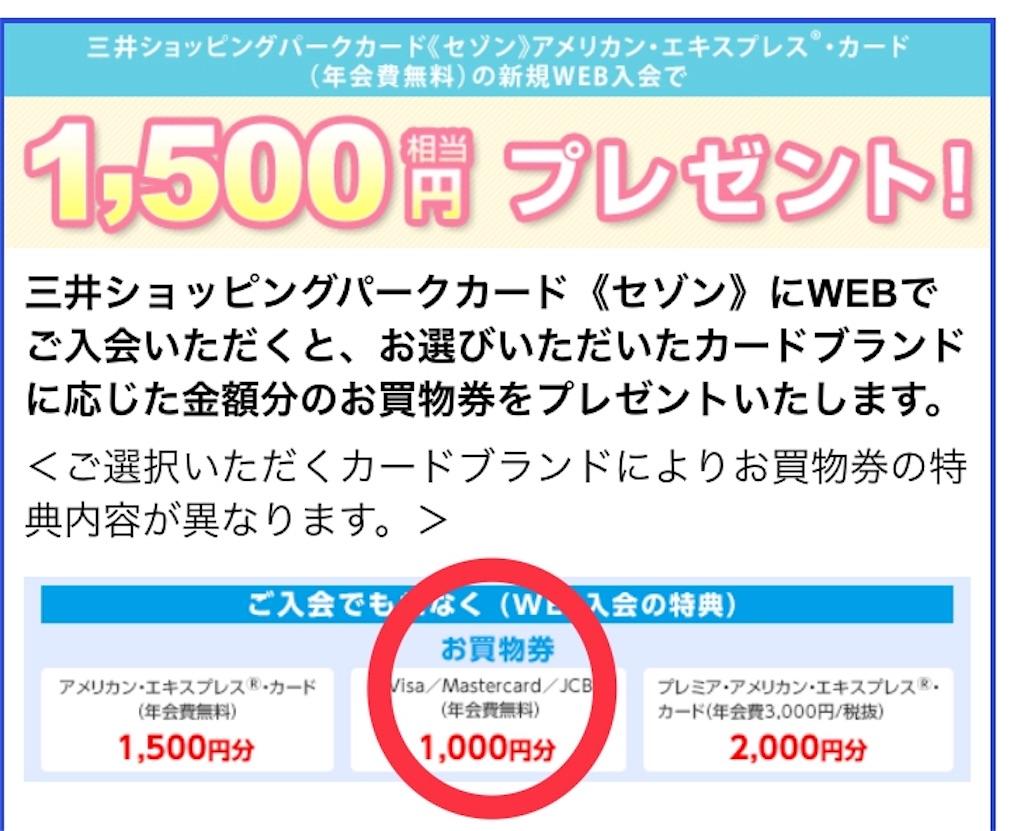 f:id:shingo-sakuragi:20180104125701j:image