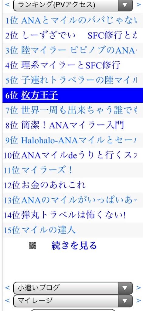 f:id:shingo-sakuragi:20180107040304j:image