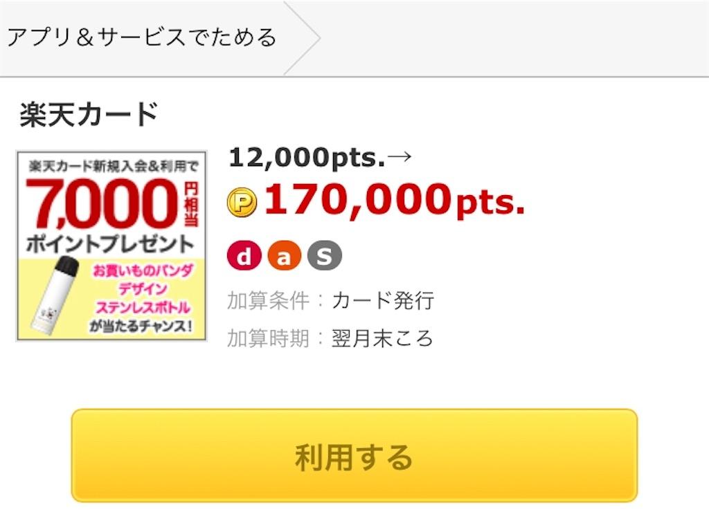 f:id:shingo-sakuragi:20180112001441j:image