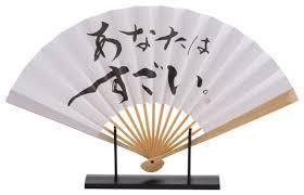f:id:shingo-sakuragi:20180118222854j:plain