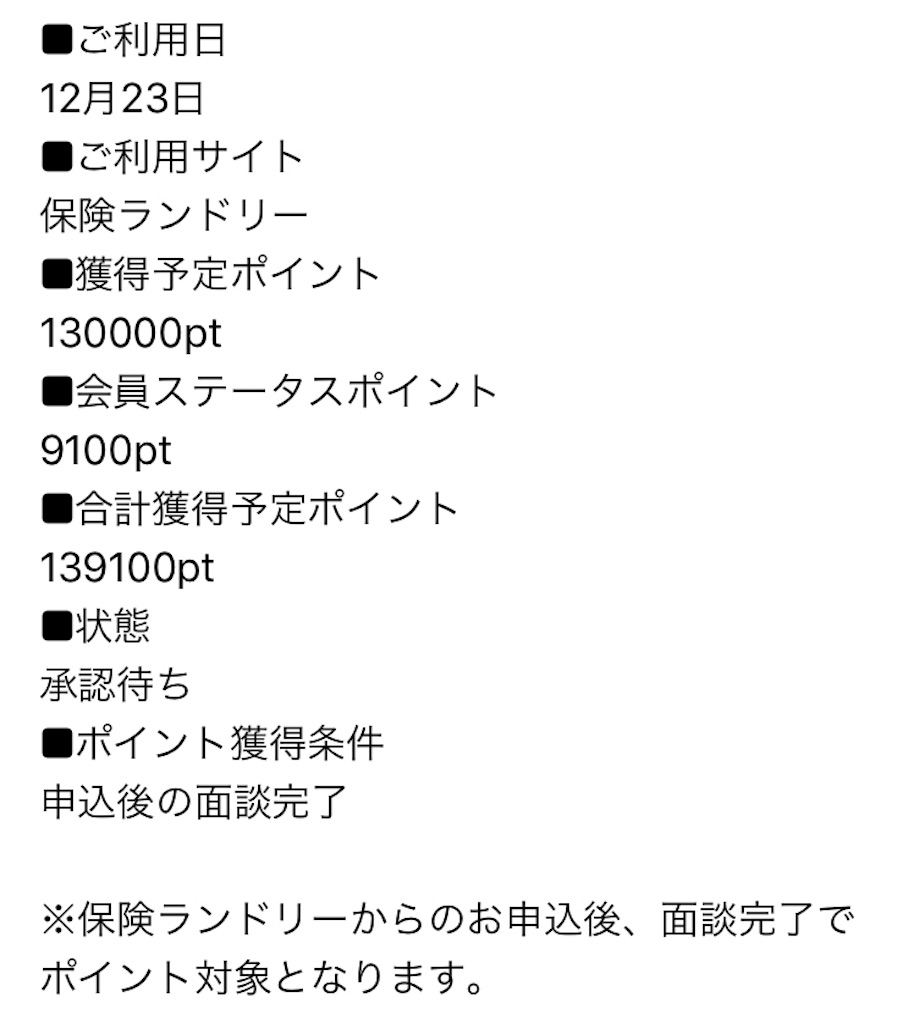 f:id:shingo-sakuragi:20180119004303j:image