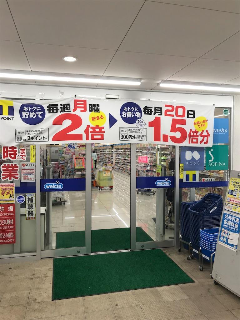 f:id:shingo-sakuragi:20180121165649j:image