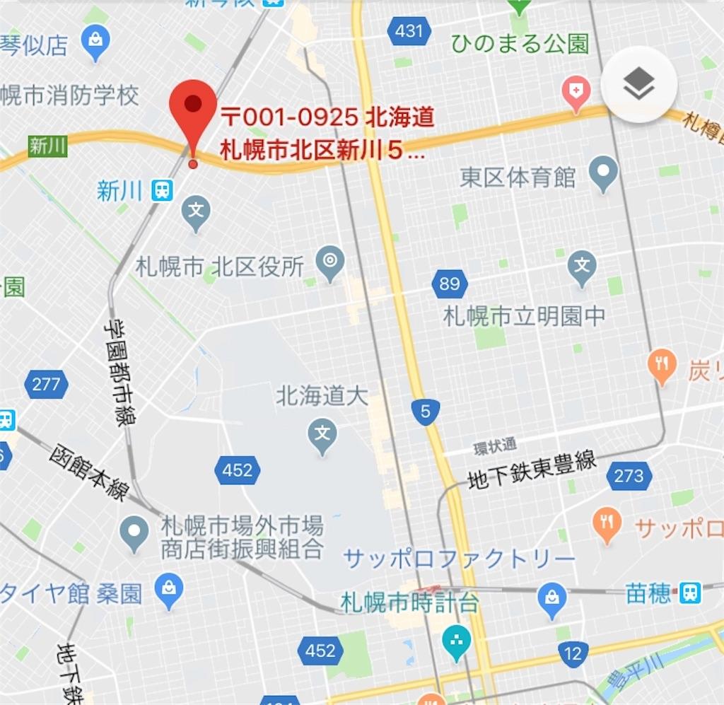 f:id:shingo-sakuragi:20180123225609j:image