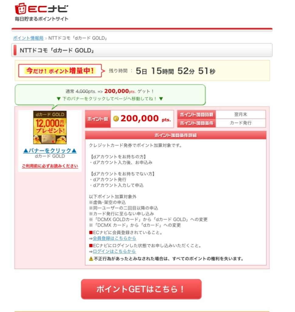 f:id:shingo-sakuragi:20180124061650j:image