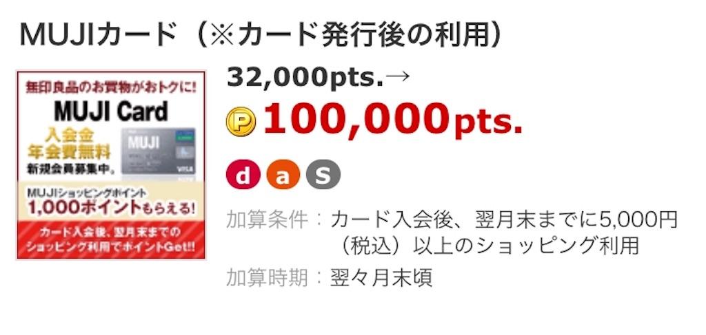 f:id:shingo-sakuragi:20180126122829j:image