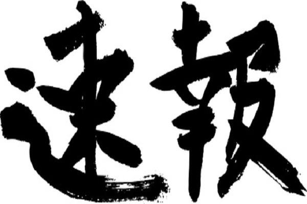 f:id:shingo-sakuragi:20180128011226j:plain