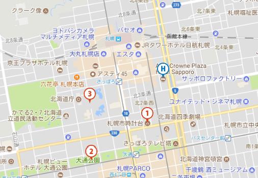 f:id:shingo-sakuragi:20180129005937p:plain