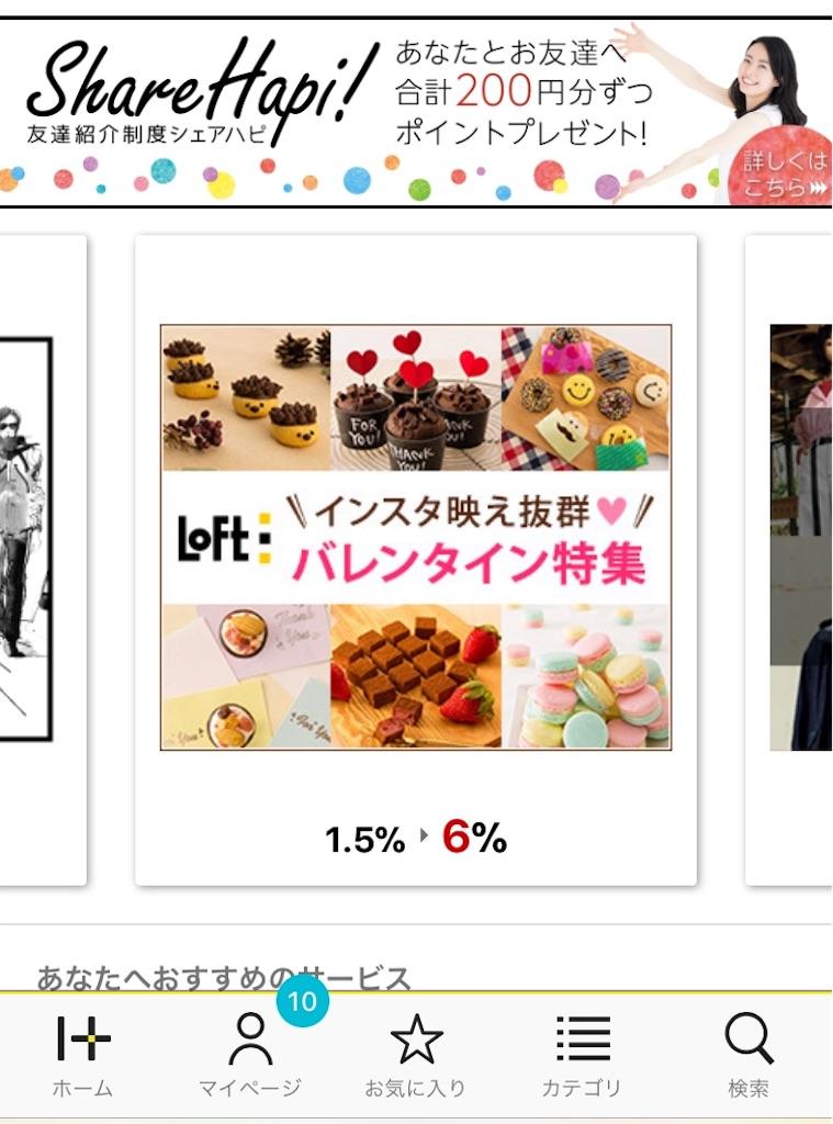 f:id:shingo-sakuragi:20180129201350j:image