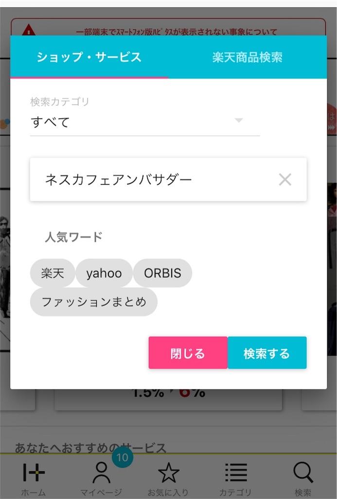 f:id:shingo-sakuragi:20180129201353j:image