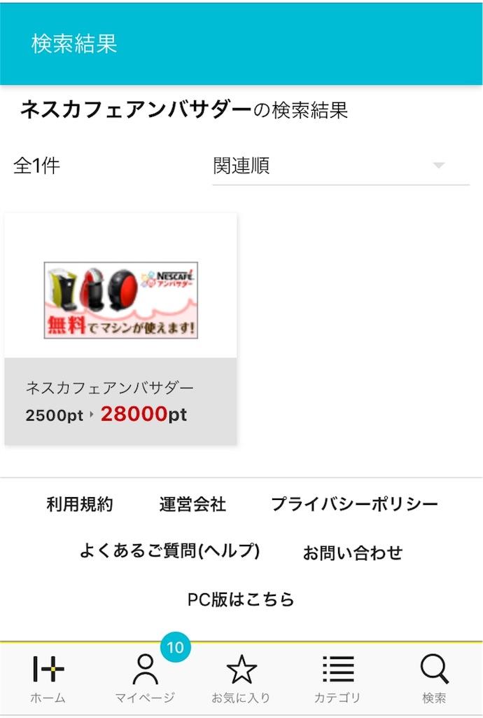 f:id:shingo-sakuragi:20180129201356j:image