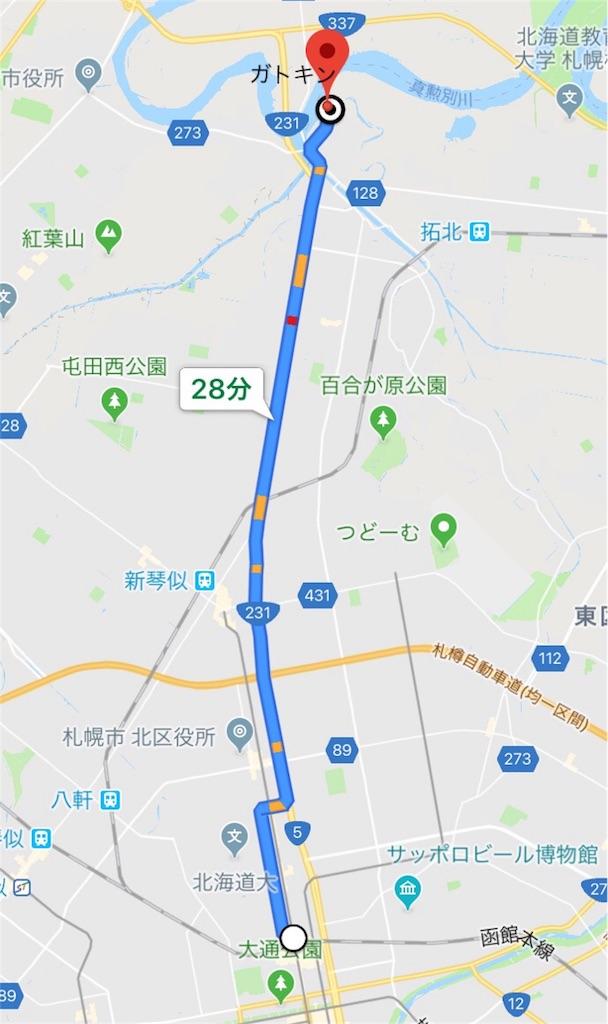 f:id:shingo-sakuragi:20180131125644j:image