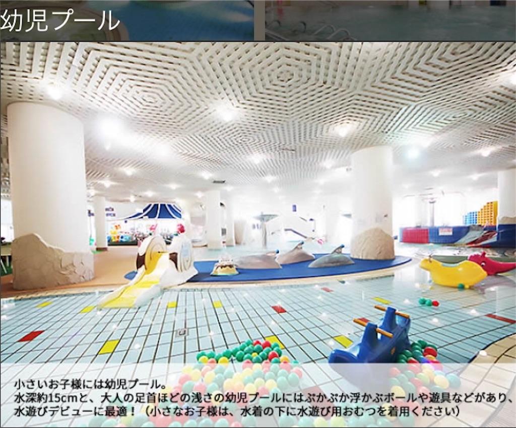 f:id:shingo-sakuragi:20180131125813j:image