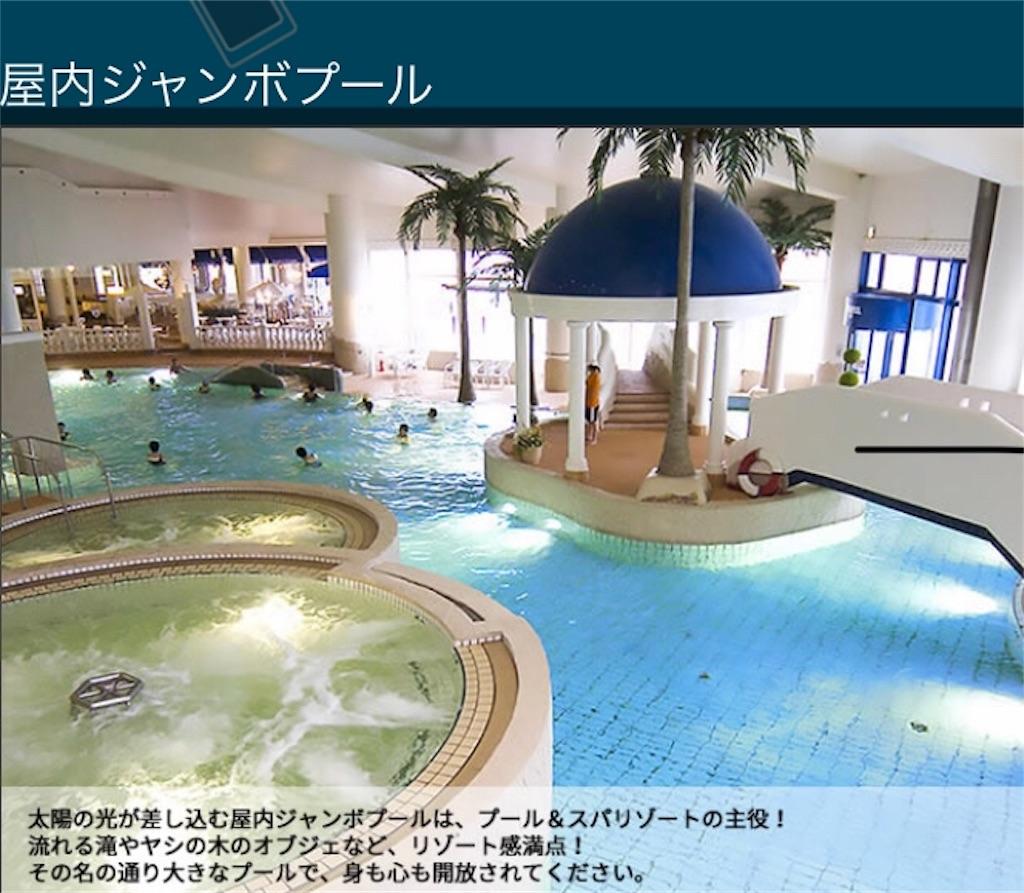 f:id:shingo-sakuragi:20180131125834j:image