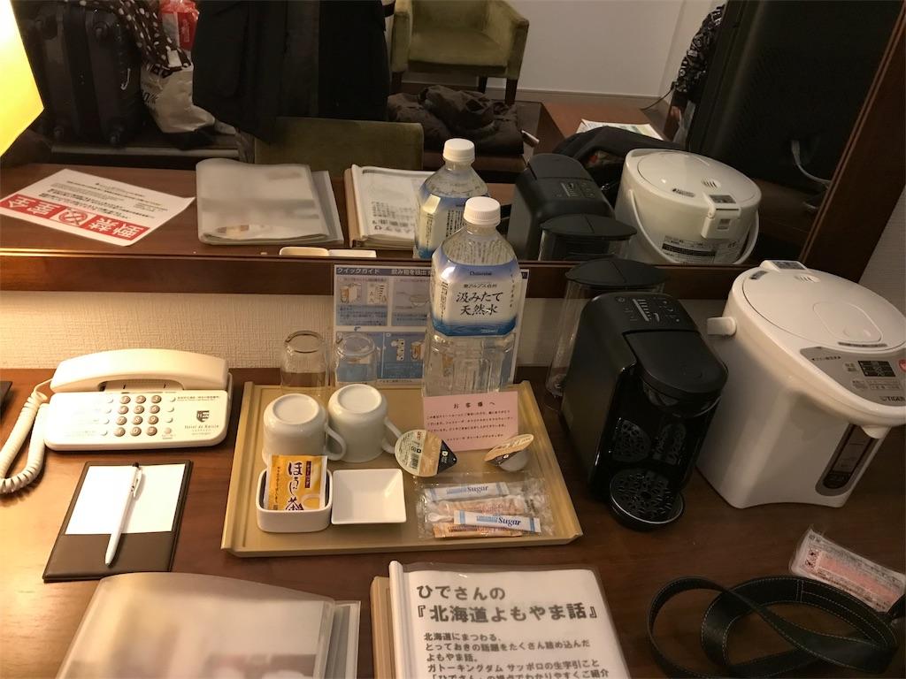 f:id:shingo-sakuragi:20180131184822j:image