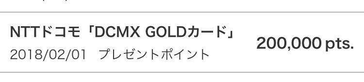 f:id:shingo-sakuragi:20180202221856j:plain