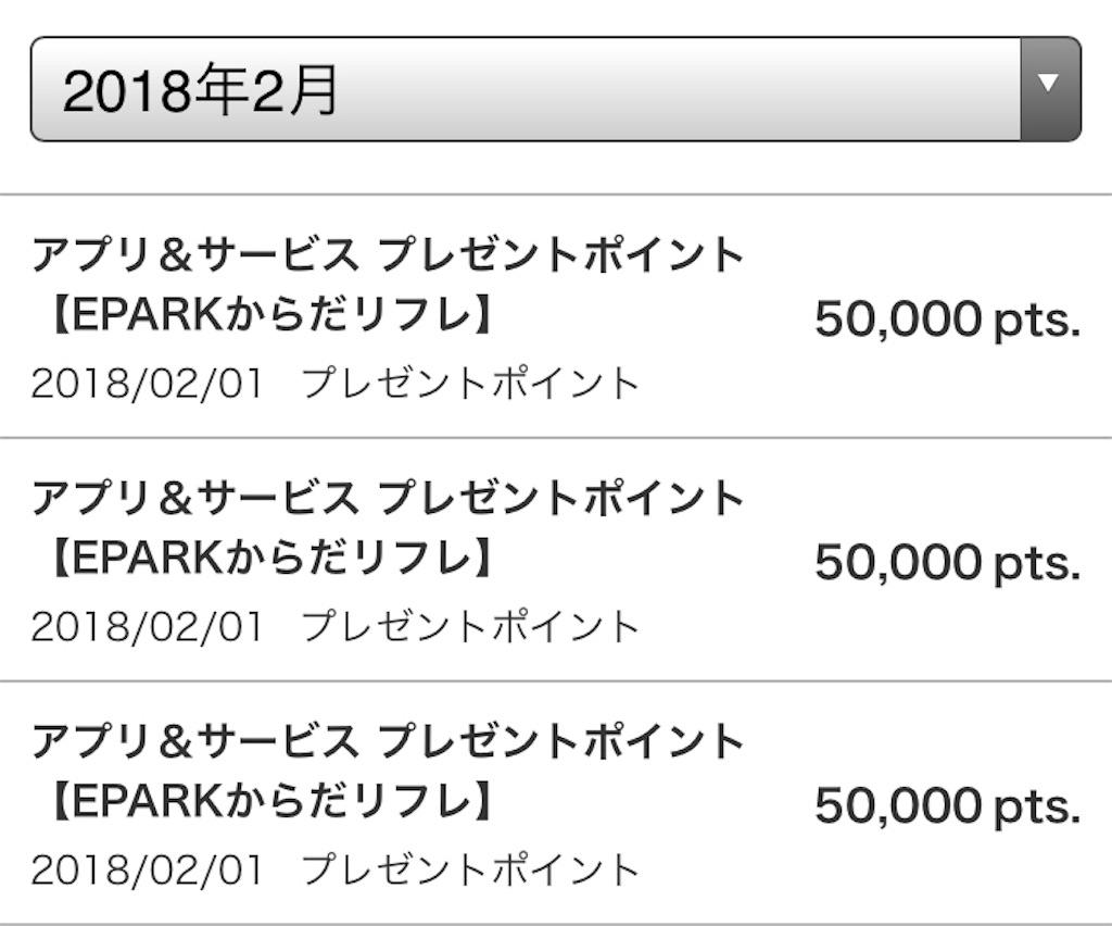 f:id:shingo-sakuragi:20180203164938j:image