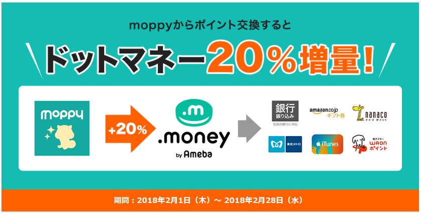 f:id:shingo-sakuragi:20180207071655p:plain