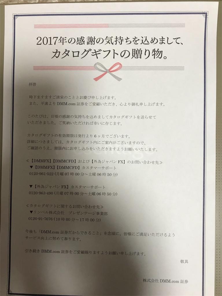 f:id:shingo-sakuragi:20180209010750j:image