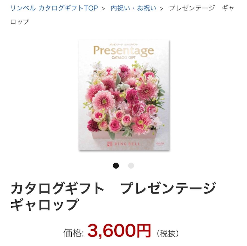 f:id:shingo-sakuragi:20180209010808j:image