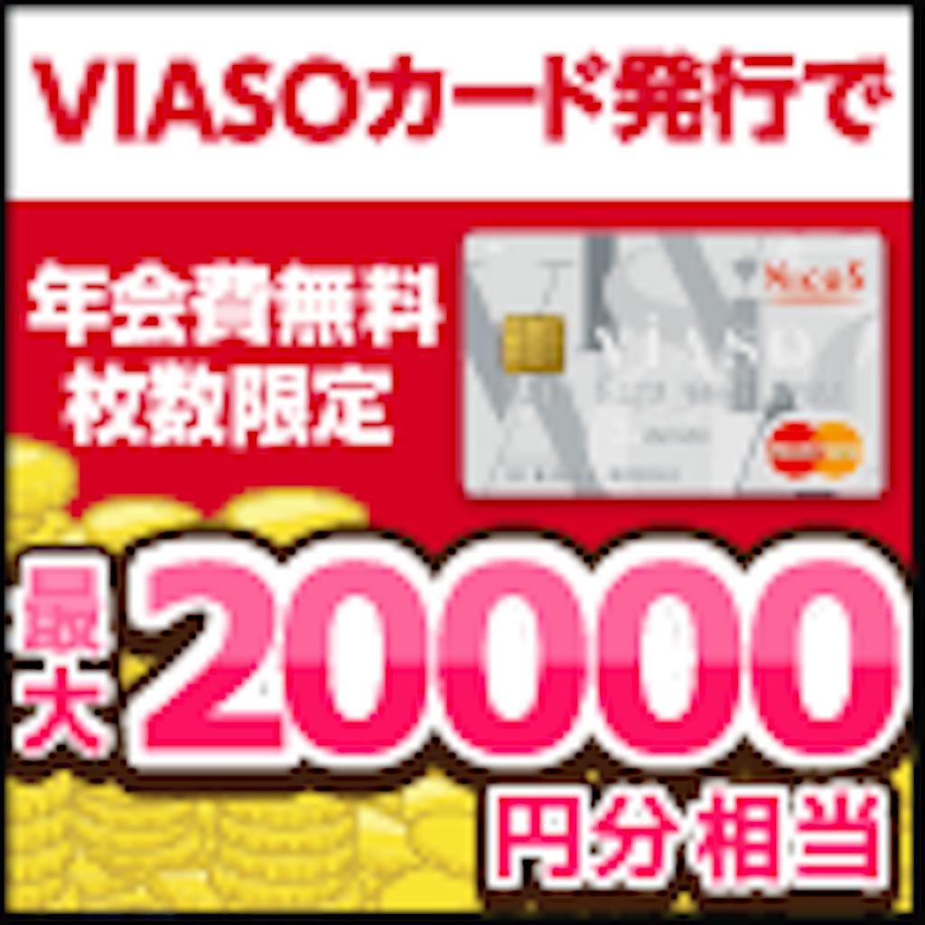 f:id:shingo-sakuragi:20180210024200p:image