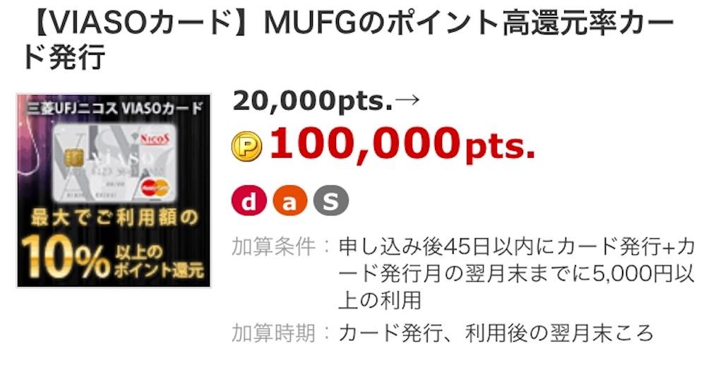 f:id:shingo-sakuragi:20180210024212j:image