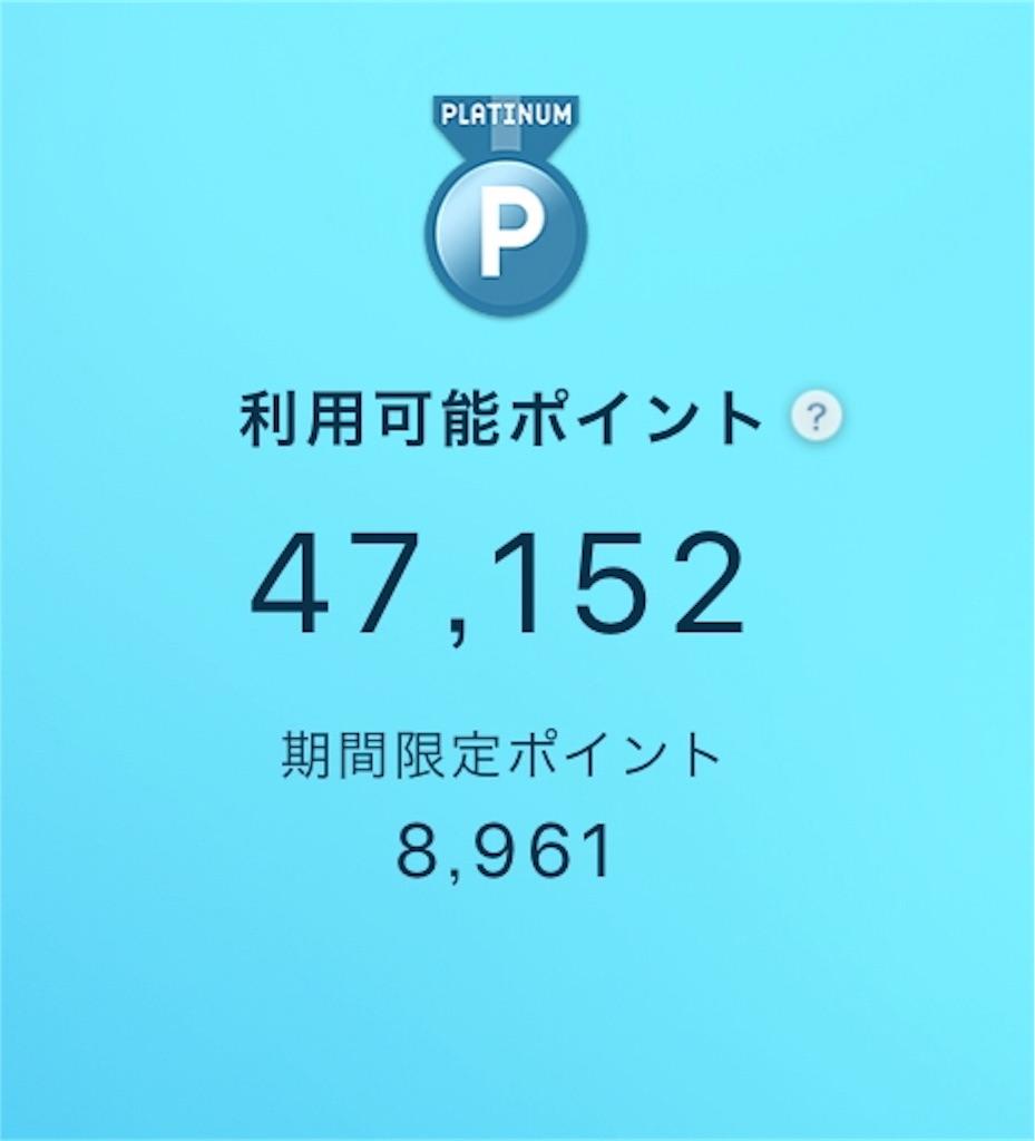 f:id:shingo-sakuragi:20180212024958j:image