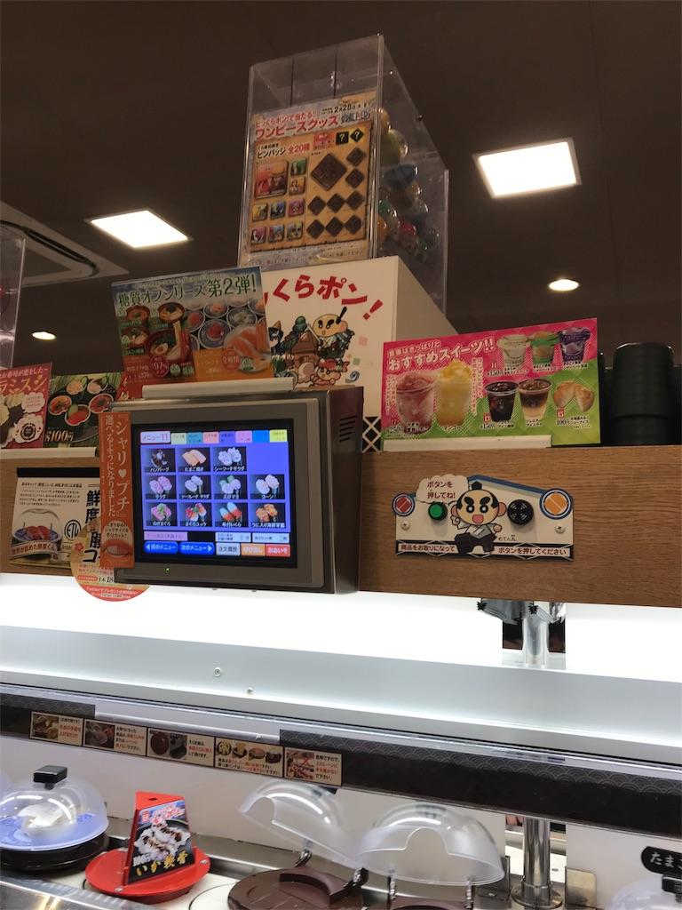 f:id:shingo-sakuragi:20180212025600j:image