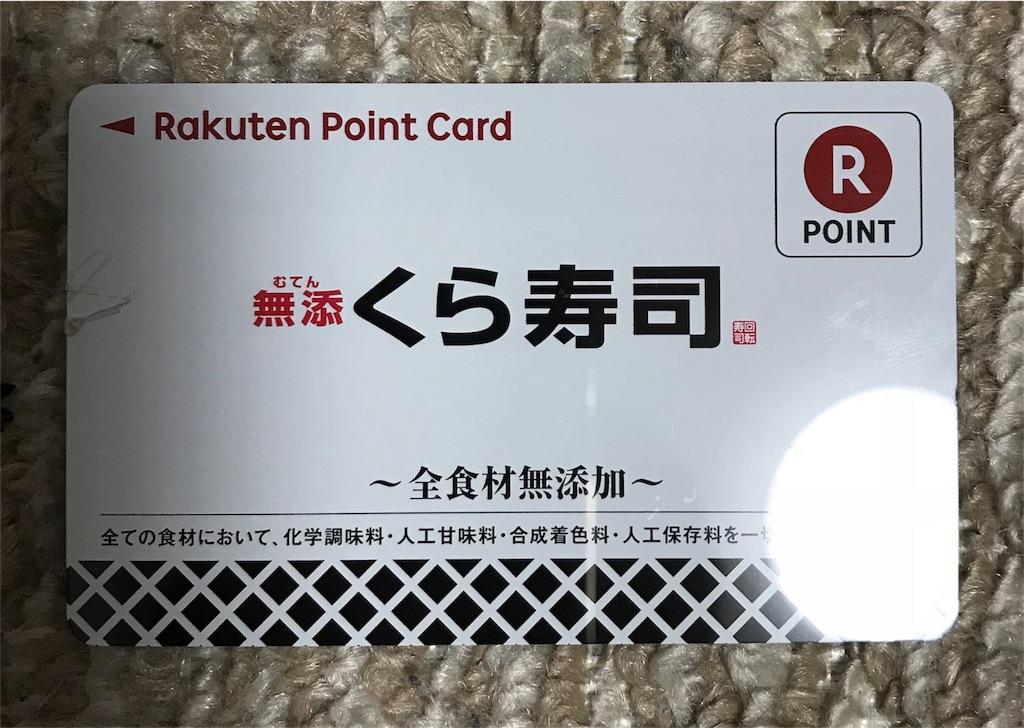 f:id:shingo-sakuragi:20180212030436j:image