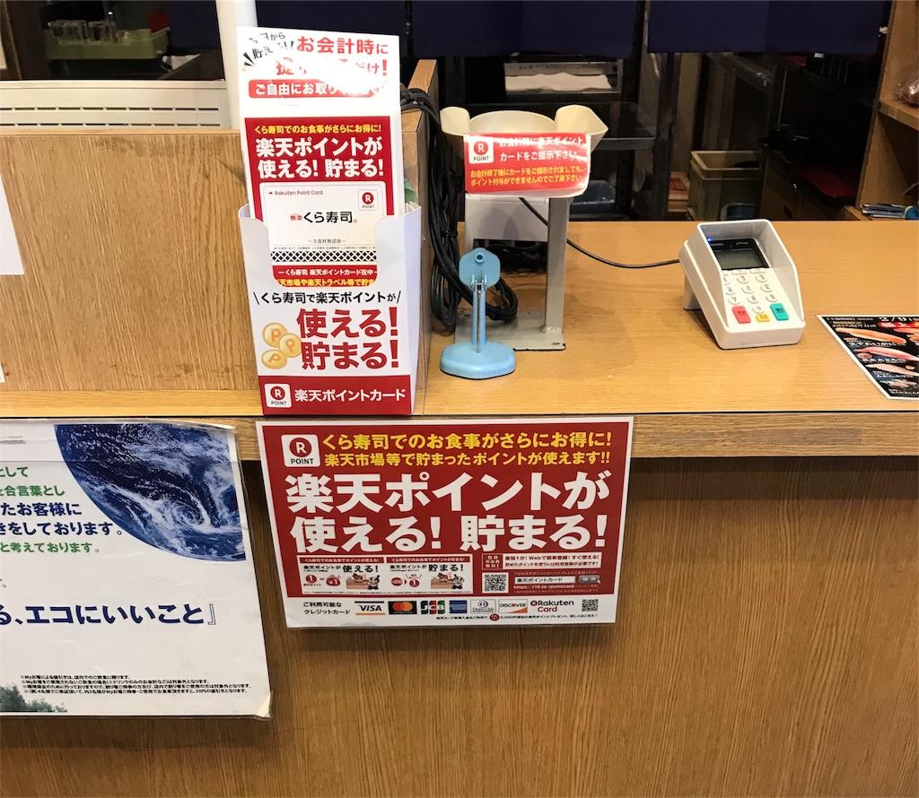 f:id:shingo-sakuragi:20180212032516j:image