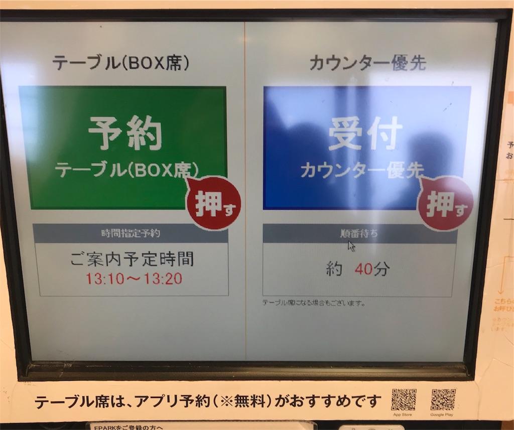 f:id:shingo-sakuragi:20180212032534j:image