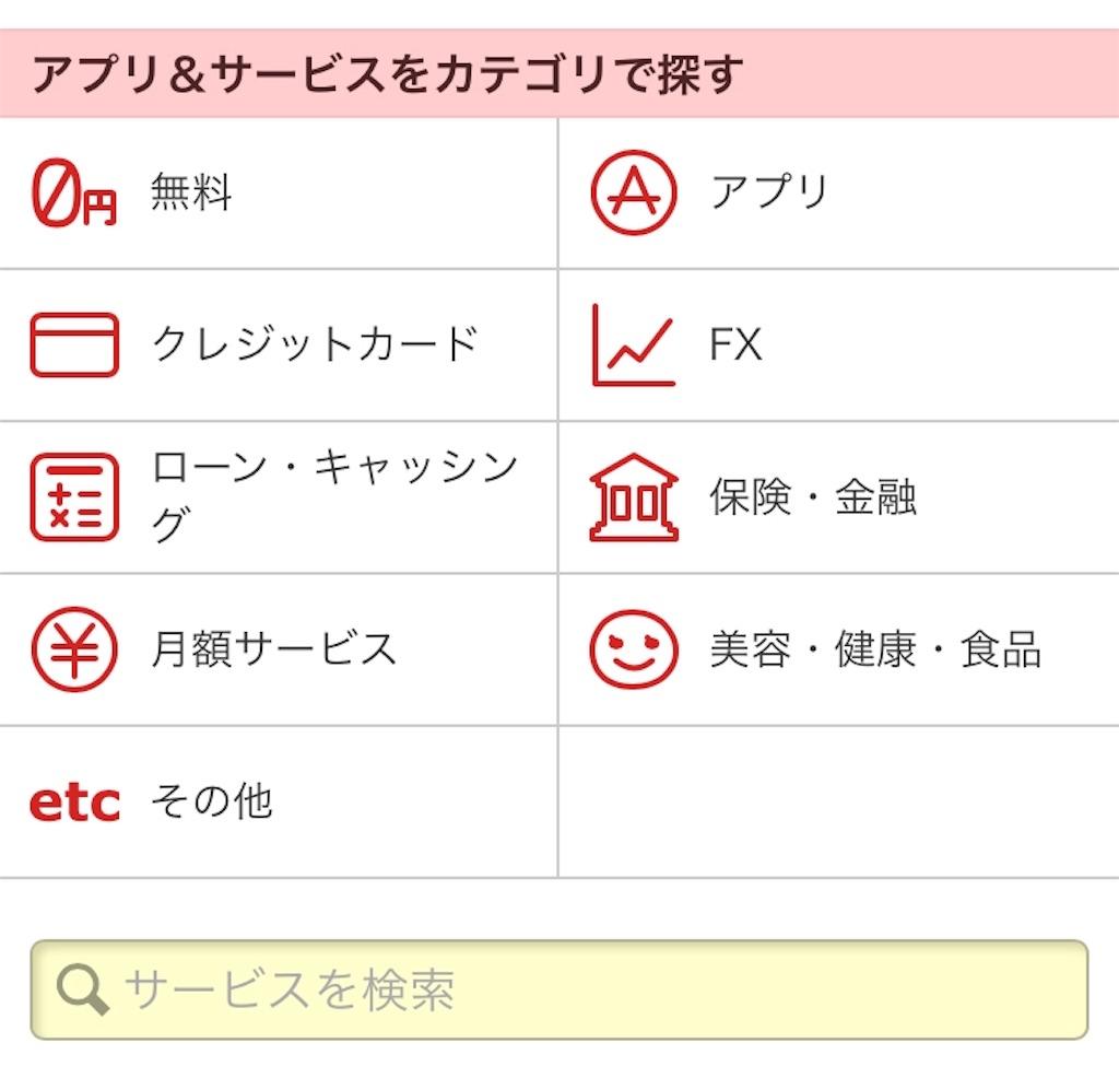 f:id:shingo-sakuragi:20180215032002j:image