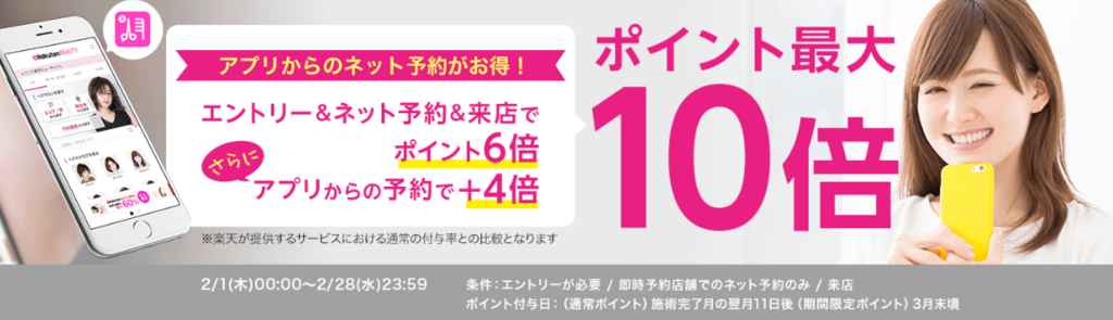 f:id:shingo-sakuragi:20180215032736p:plain