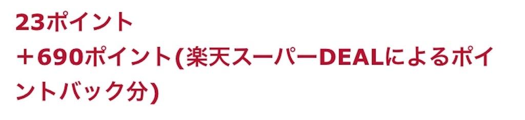 f:id:shingo-sakuragi:20180216224852j:image