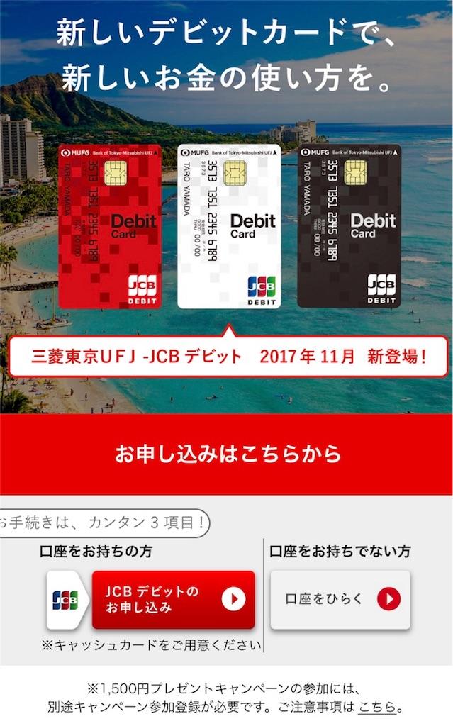 f:id:shingo-sakuragi:20180217034725j:image