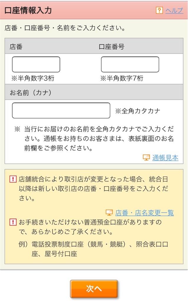 f:id:shingo-sakuragi:20180217034735j:image