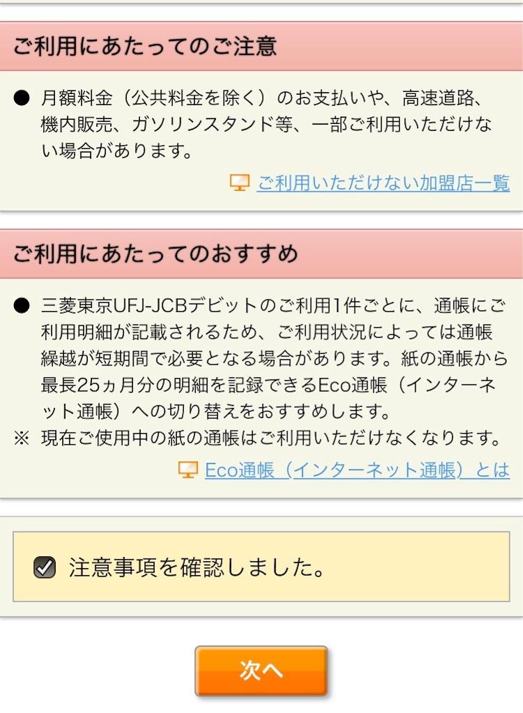 f:id:shingo-sakuragi:20180217034838j:image