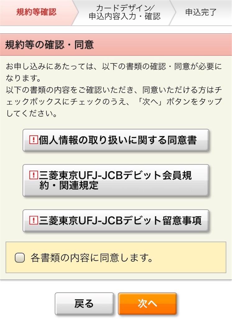f:id:shingo-sakuragi:20180217034904j:image