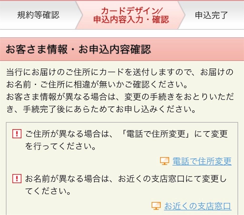 f:id:shingo-sakuragi:20180217034928j:image