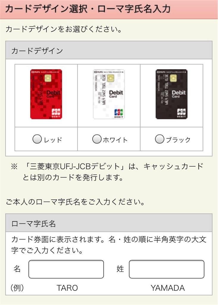 f:id:shingo-sakuragi:20180217035004j:image