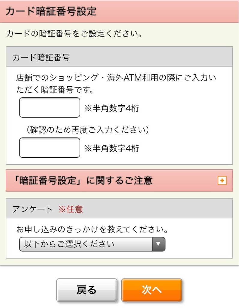 f:id:shingo-sakuragi:20180217035011j:image
