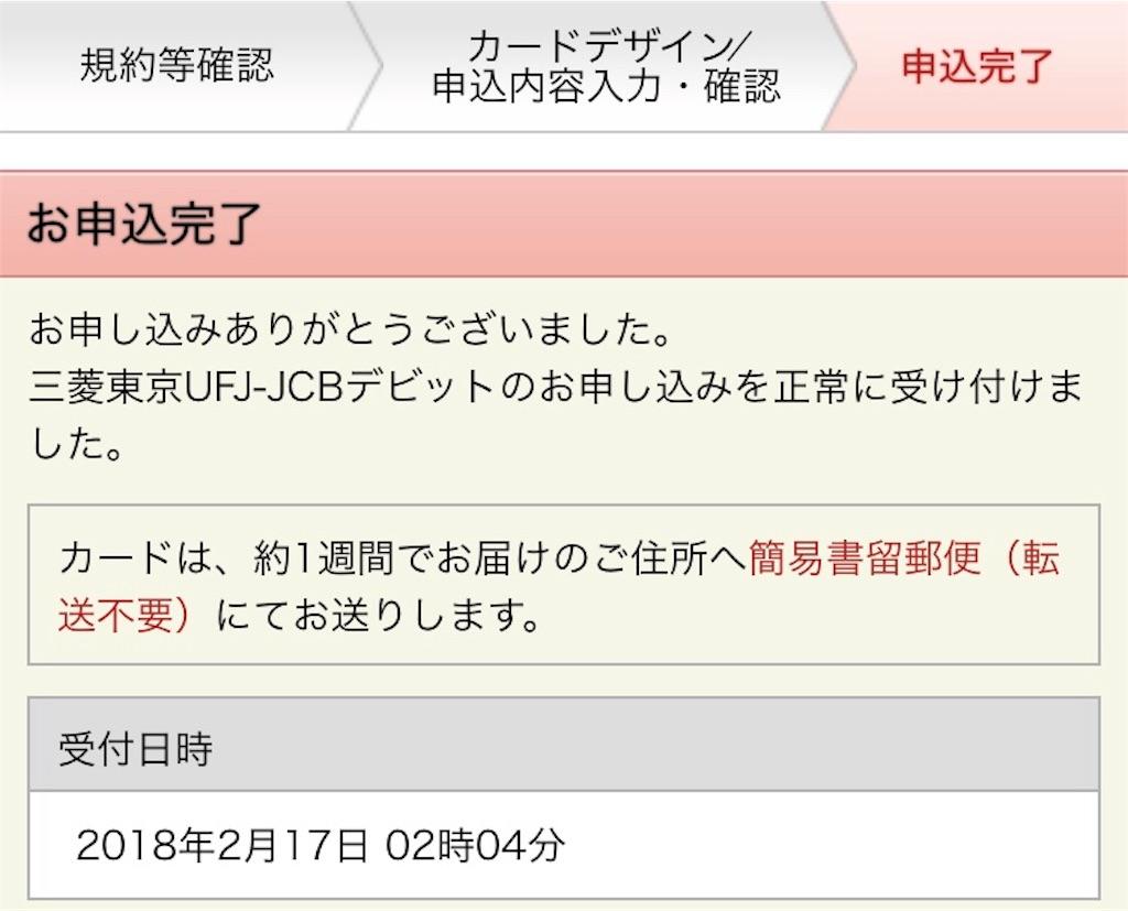 f:id:shingo-sakuragi:20180217035327j:image