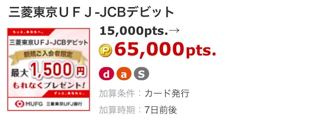 f:id:shingo-sakuragi:20180217043200j:image