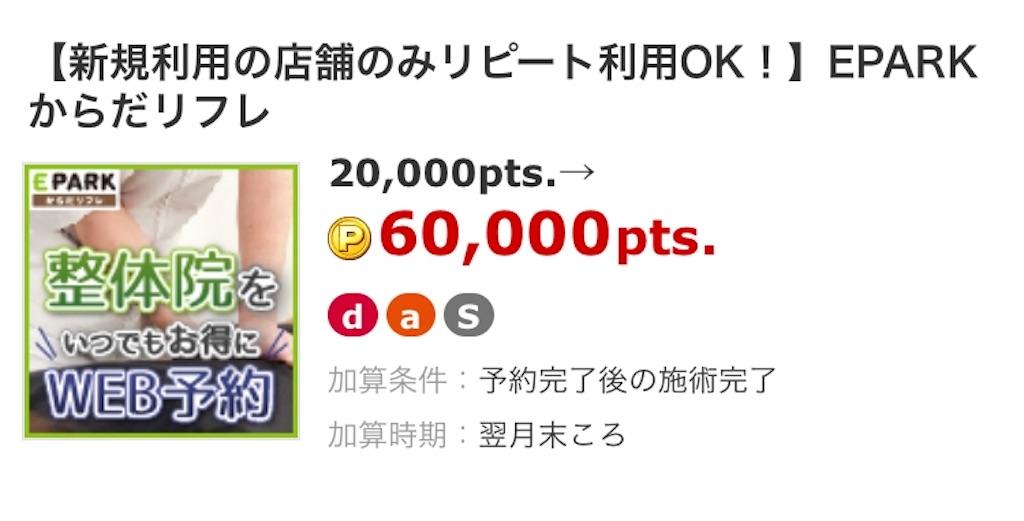 f:id:shingo-sakuragi:20180222084348j:image