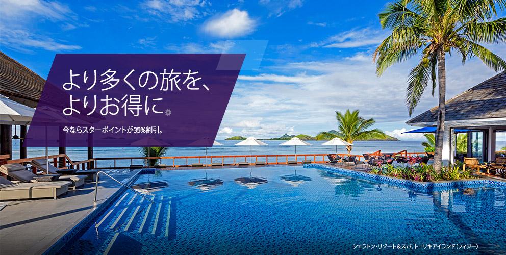 f:id:shingo-sakuragi:20180223221154j:plain