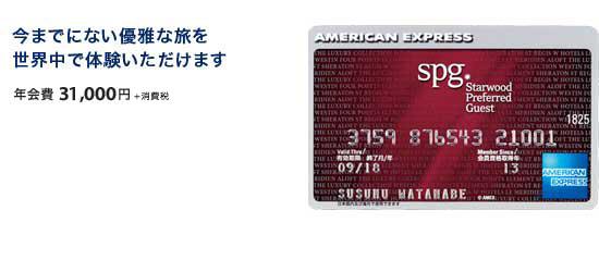 f:id:shingo-sakuragi:20180223221720j:plain