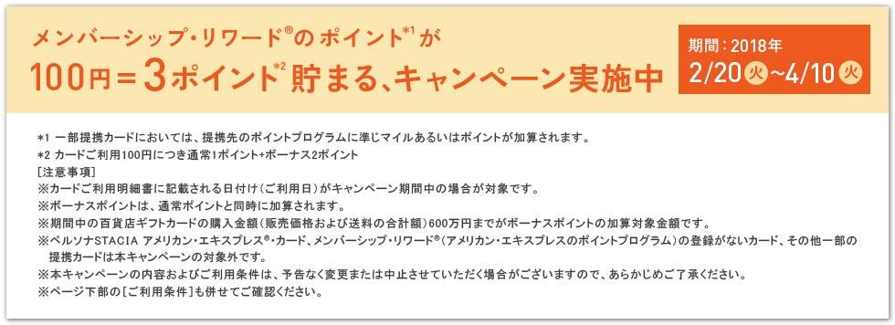 f:id:shingo-sakuragi:20180223222104j:plain