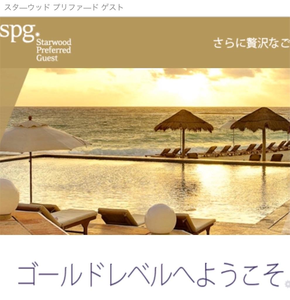 f:id:shingo-sakuragi:20180223230555j:image